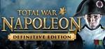 Total War: NAPOLEON Definitive Edition|Steam Key/RU/CIS