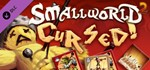 Small World 2 - Cursed!  (Steam Key/Region Free)