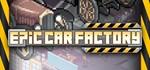 Epic Car Factory (Steam Key/Region Free)