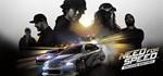 Need for Speed (Origin Key/RU/CIS)