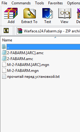 Warface 16 Bloody X7 макросы Fabarm | Фабарм | Fararm