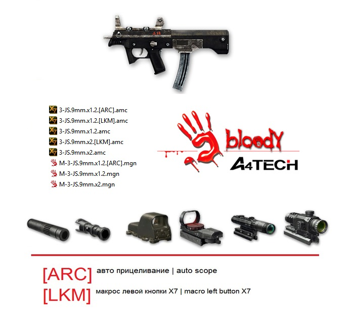 Warface 45 Bloody X7 macros CH 9mm | JS 9mm