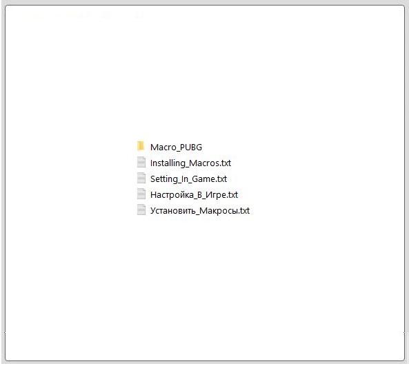 Macro PUBG - Ultra Pack - New AUG 2018 - Flumbix X7