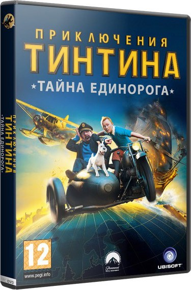 The Adventures of Tintin The Secret of the Unicorn (RU)
