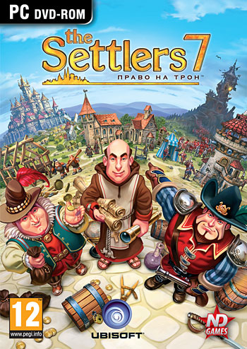 The Settlers 7: Paths to a Kingdom Uplay Region Free