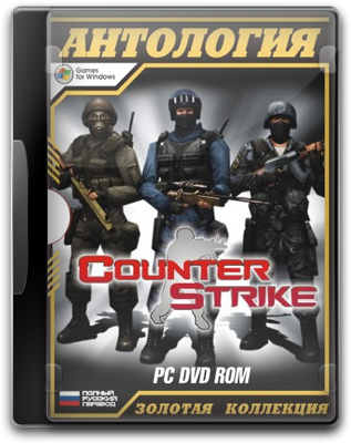 Counter-Strike Anthology (Steam key)