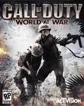 Call of Duty 5: World at War REGION FREE (не для STEAM)