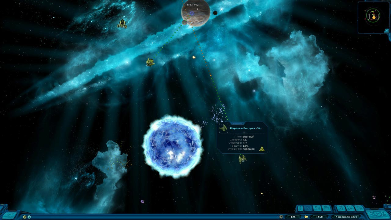 Space Rangers HD + Star Wolves + UFO (8 in 1) STEAM