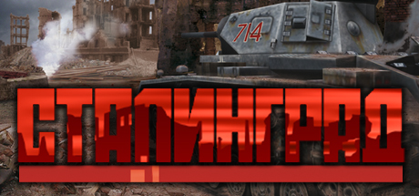 Stalingrad / Сталинград (STEAM KEY / ROW / REGION FREE)