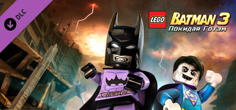 LEGO Batman 3: Beyond Gotham DLC: Bizarro (STEAM)