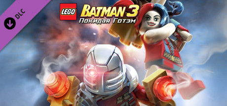 LEGO Batman 3: Beyond Gotham DLC: The Squad (STEAM)