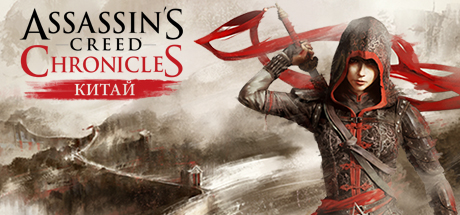 Assassin's Creed Chronicles: China (UPLAY KEY / RU/CIS)