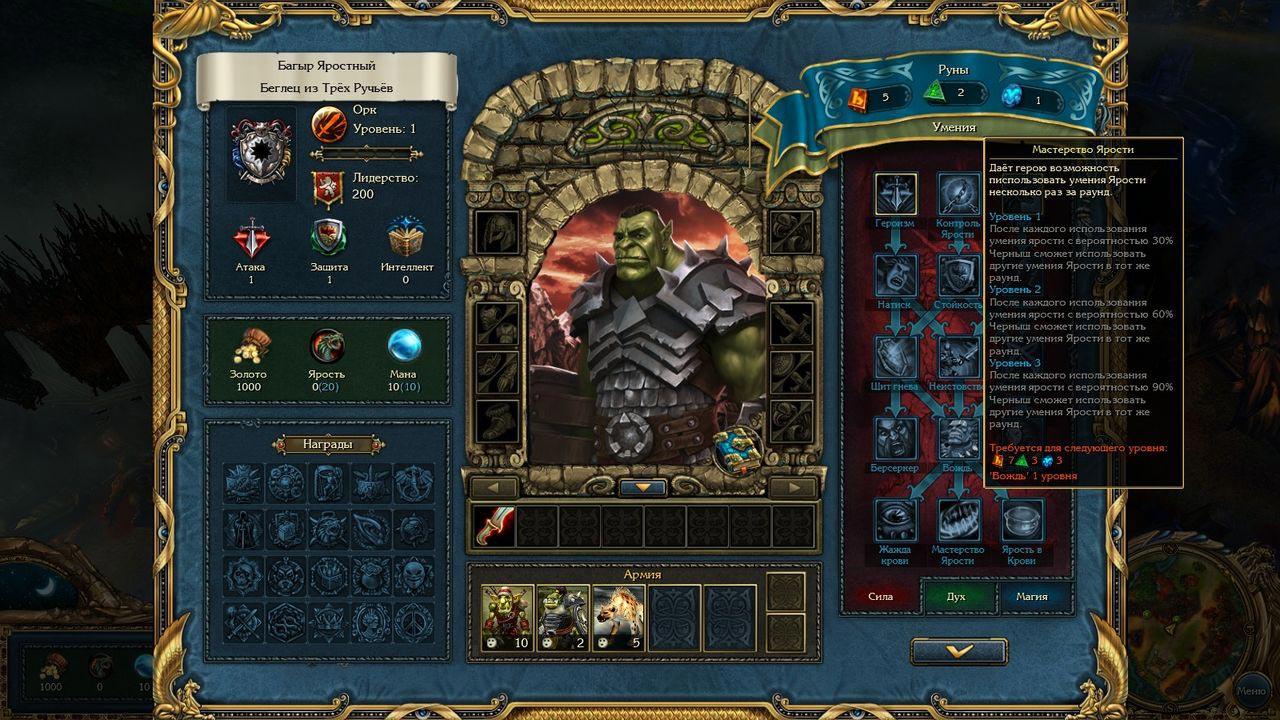 Скриншот  7 - Kings Bounty: Dark Side (Темная сторона) STEAM
