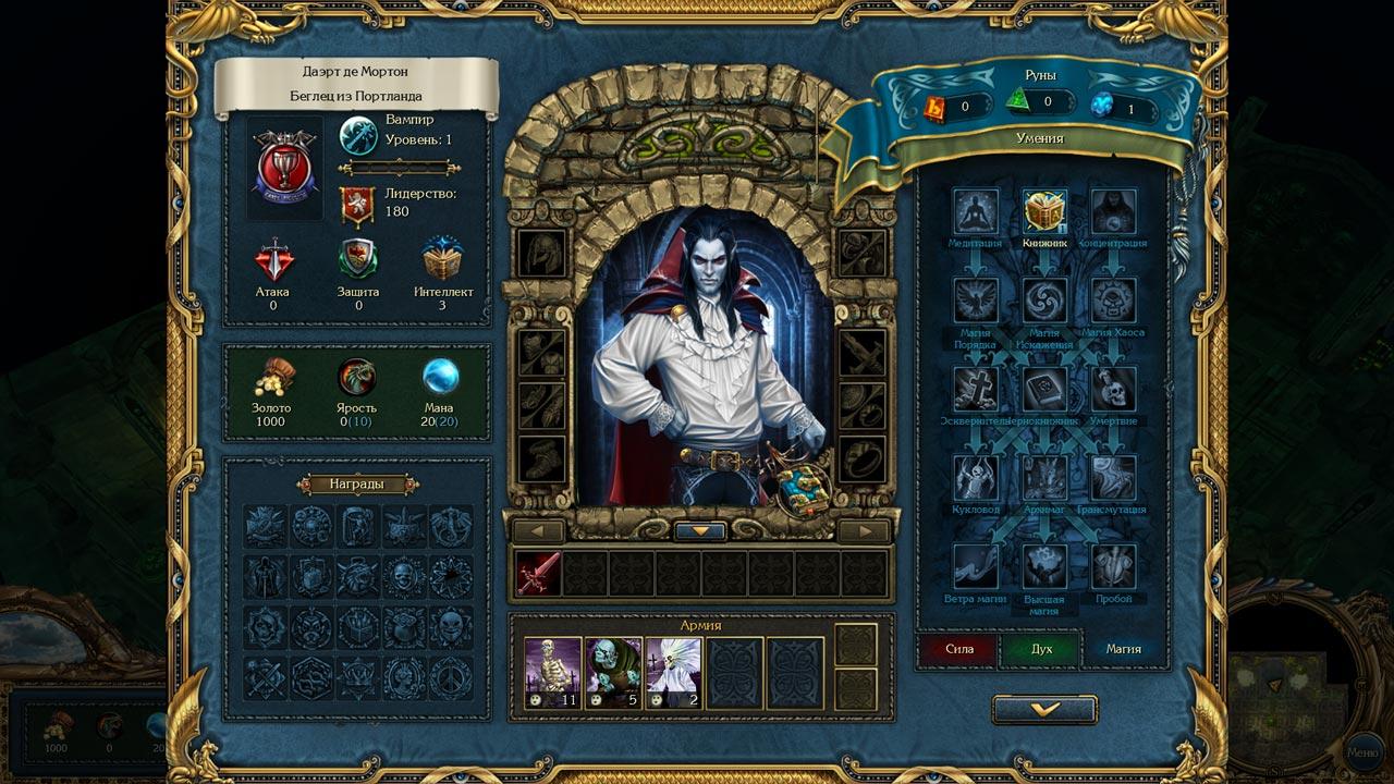 Скриншот  5 - Kings Bounty: Dark Side (Темная сторона) STEAM