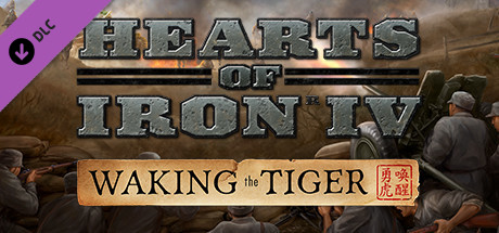 Hearts of Iron IV: Waking the Tiger (DLC) STEAM KEY