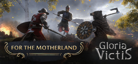 Gloria Victis (STEAM KEY / RU)