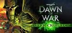 Warhammer 40,000: Dawn of War - Dark Crusade (STEAM)