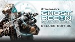 Tom Clancy's Ghost Recon: Future Soldier Deluxe (UPLAY)