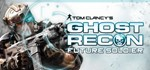 Tom Clancy's Ghost Recon: Future Soldier (UPLAY KEY)