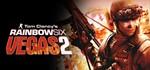 Tom Clancy's Rainbow Six Vegas 2 (UPLAY KEY / RU/CIS)