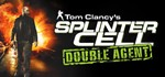 Tom Clancy's Splinter Cell Double Agent (UPLAY /RU/CIS)