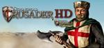 Stronghold Crusader HD (STEAM KEY / ROW / REGION FREE)