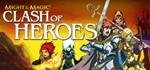 Might & Magic: Clash of Heroes (STEAM KEY / RU/CIS)