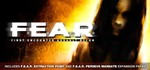 FEAR / F.E.A.R. Ultimate Shooter Edition (3 in 1) STEAM