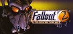 Fallout 2: A Post Nuclear Role Playing Game (STEAM KEY)