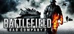 Battlefield Bad Company 2 (STEAM GIFT / RU/CIS)