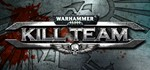 Warhammer 40,000: Kill Team (STEAM KEY / RU/CIS)