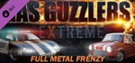 Gas Guzzlers Extreme: Full Metal Frenzy (DLC) STEAM