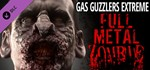 Gas Guzzlers Extreme: Full Metal Zombie (DLC) STEAM