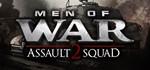 Men of War: Assault Squad 2 (В тылу врага 2: Штурм 2)