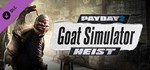 PAYDAY 2: The Goat Simulator Heist (DLC) STEAM / RU/CIS