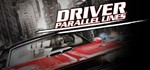 Driver Parallel Lines (UPLAY KEY / RU/CIS)