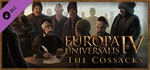 Europa Universalis IV: The Cossacks (DLC) STEAM KEY