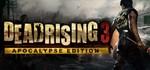 Dead Rising 3 Apocalypse Edition (5 in 1) STEAM KEY