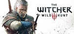 The Witcher 3: Wild Hunt / Ведьмак: Дикая Охота (STEAM)