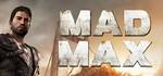 Mad Max + 4 DLC (Безумный Макс) STEAM GIFT / RU/CIS