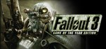 Fallout 3 Game of the Year Edition GOTY (STEAM / ROW)