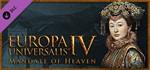 Europa Universalis IV: Mandate of Heaven (DLC) STEAM