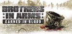 Brothers in Arms: Earned in Blood (UPLAY KEY / RU/CIS)