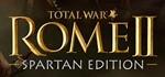 Total War: Rome II Spartan Edition (+ 3 DLC) STEAM KEY
