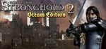 Stronghold 2: Steam Edition (STEAM KEY / REGION FREE)