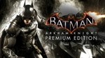 Batman: Arkham Knight Premium Edition STEAM KEY/RU/CIS