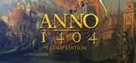 Anno 1404 Gold Edition (2 in 1) UPLAY KEY / REGION FREE