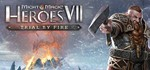Might and Magic: Heroes VII - Испытание огнем (UPLAY)