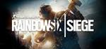 Tom Clancy's Rainbow Six Siege + 8 оперативников UPLAY
