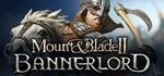 Mount & Blade II: Bannerlord (STEAM KEY / RU/CIS)